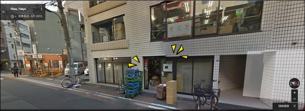 日本批貨貨運
