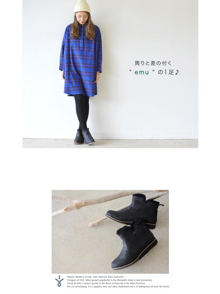 emu-w11026_d4.jpg