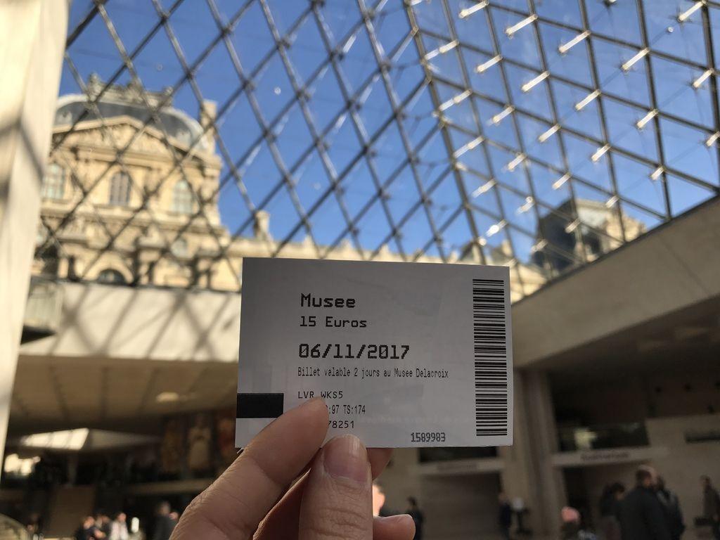 巴黎羅浮宮門票.JPG