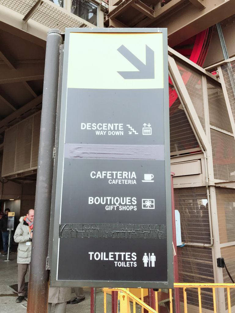 201811巴黎鐵塔、艾菲爾鐵塔12.JPG