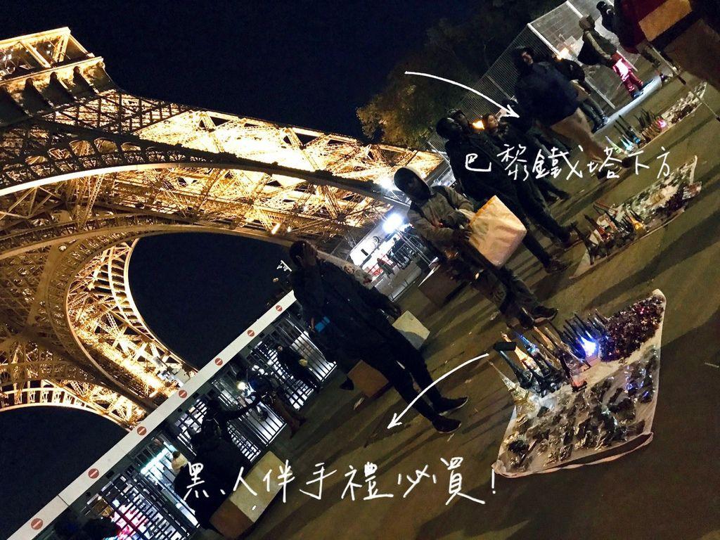 201711巴黎鐵塔、艾菲爾鐵塔04.jpg