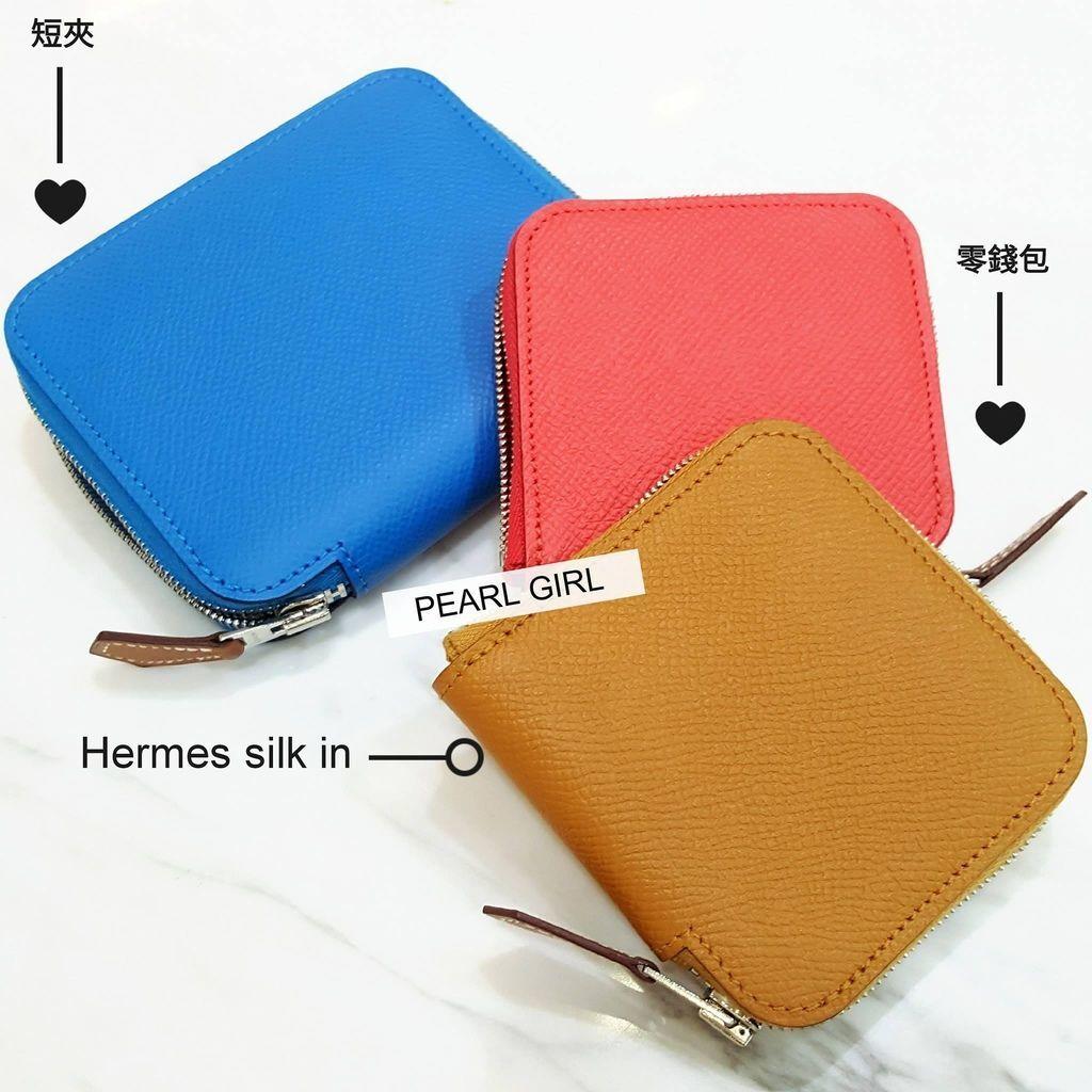 Hermes愛馬仕絲巾零錢包Porte-monnaie silk in04.jpg