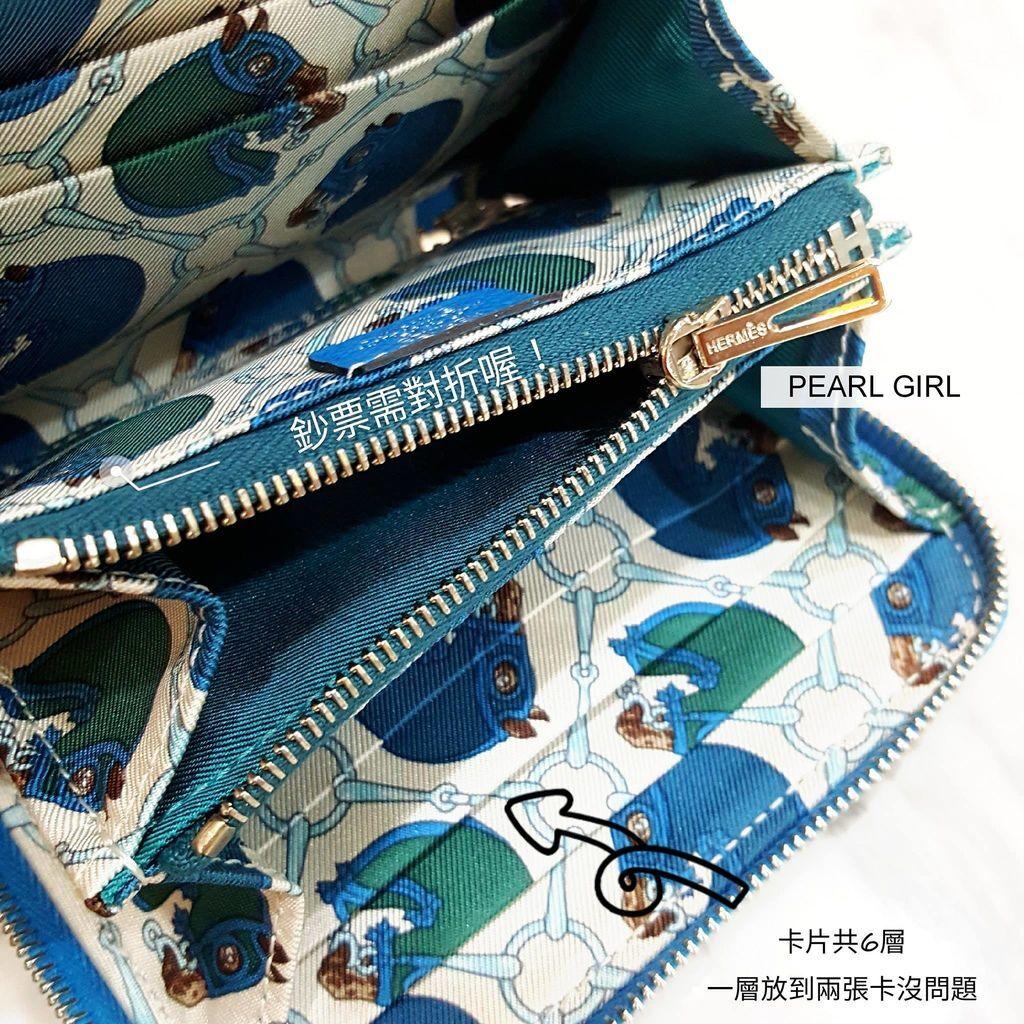 Hermes愛馬仕絲巾短夾Silk in wallet15.jpg