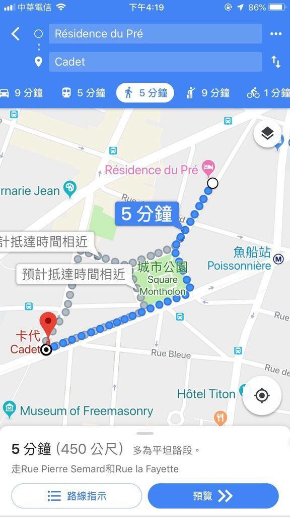 巴黎住宿推薦|3星飯店 杜普蕾住宅|交通方便.jpg