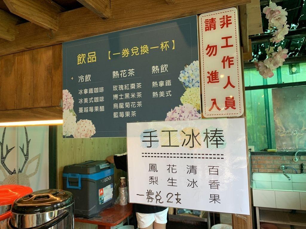 大梯田花卉生態農場|陽明山竹子湖繡球花02.jpg