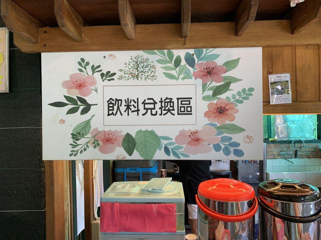 大梯田花卉生態農場|陽明山竹子湖繡球花03.jpg