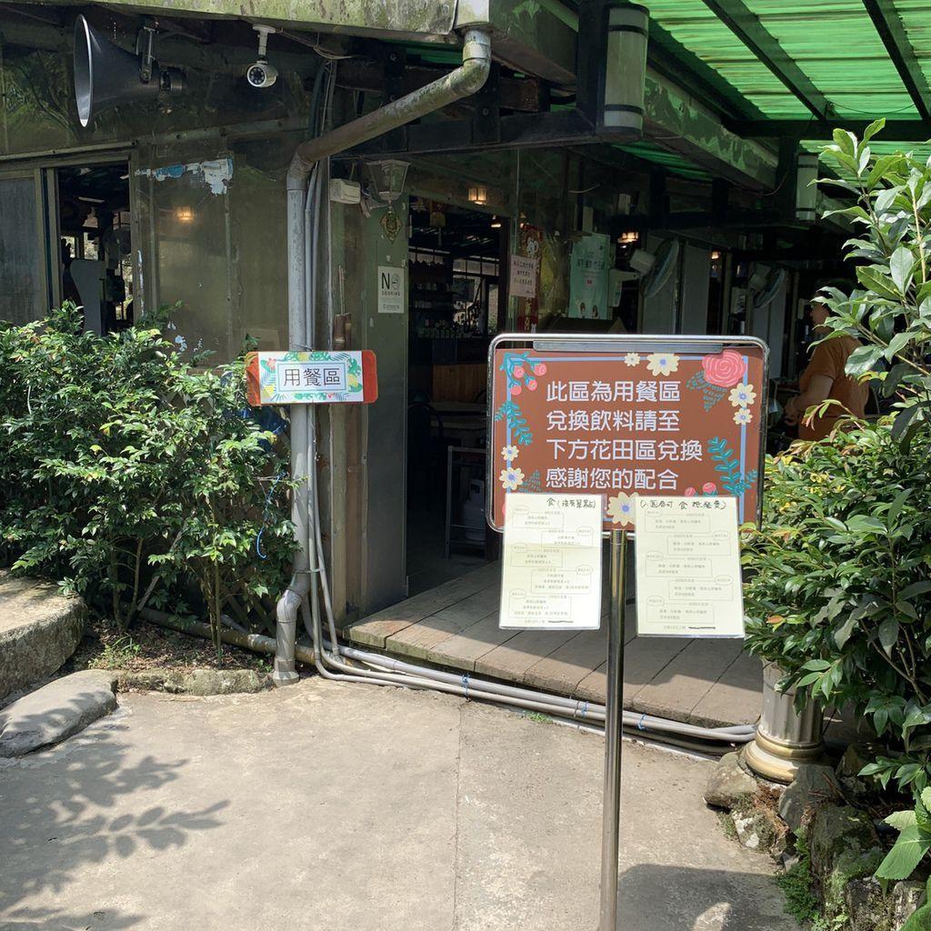 大梯田花卉生態農場|陽明山竹子湖繡球花季06.jpg