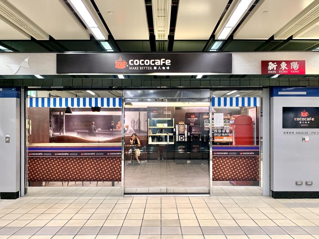 台北市coco cafe.jpg