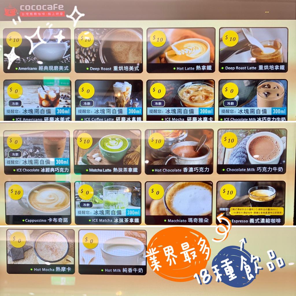 coco cafe Ai1000-HY.JPG