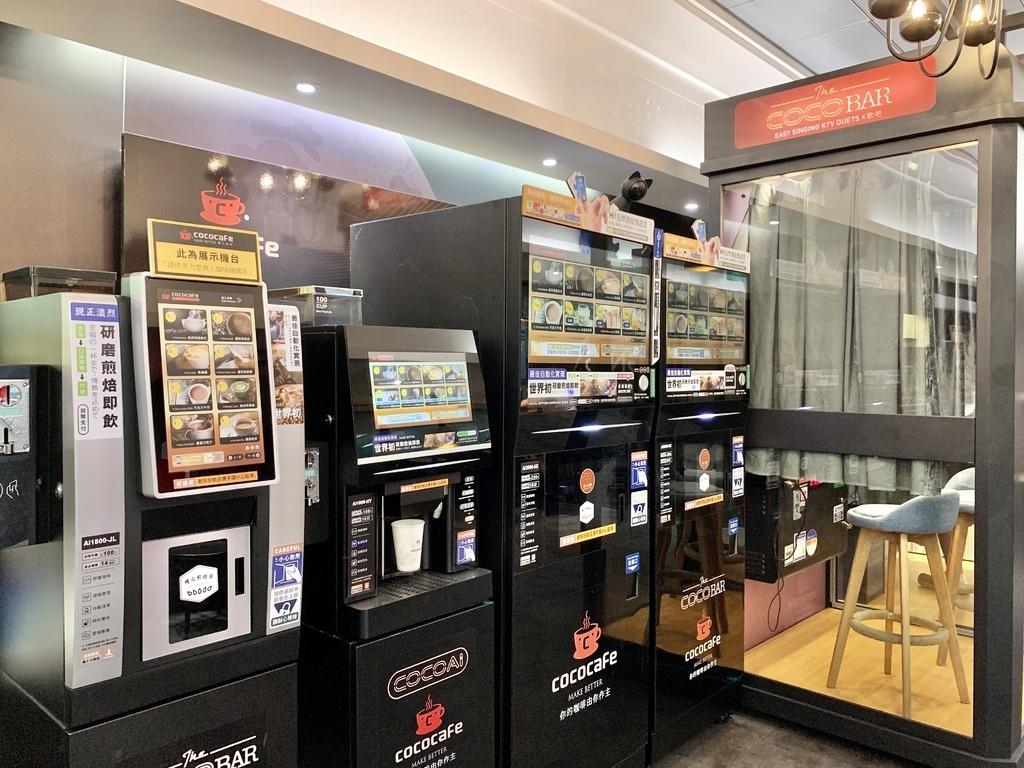 coco cafe智能咖啡機機型.jpg