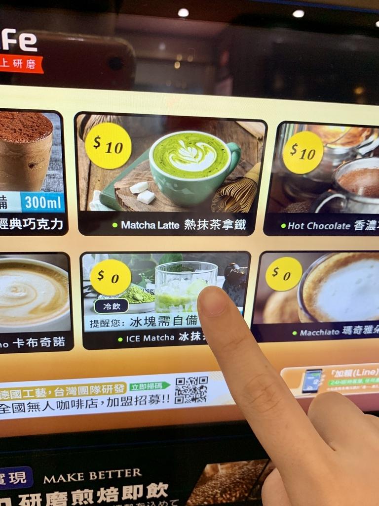 cocoai智能咖啡機 飲品選擇多達18種.jpg