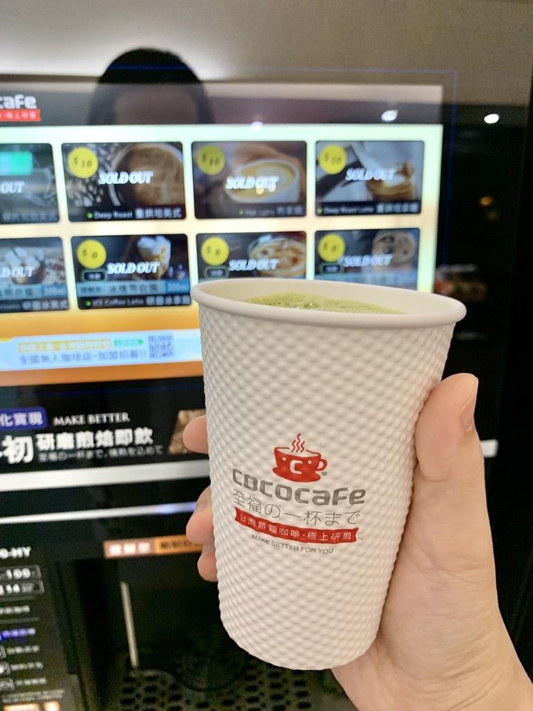 coco cafe體驗.jpg