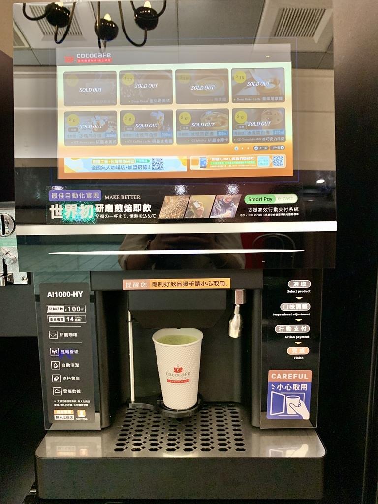 coco營業用咖啡機 租賃方案.jpg