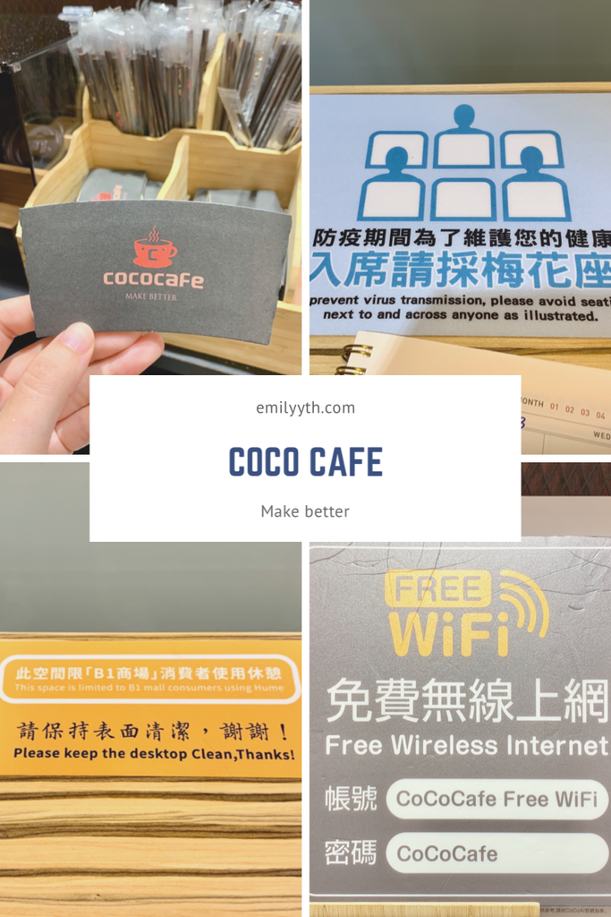 coco cafe Ai1000-HY.PNG