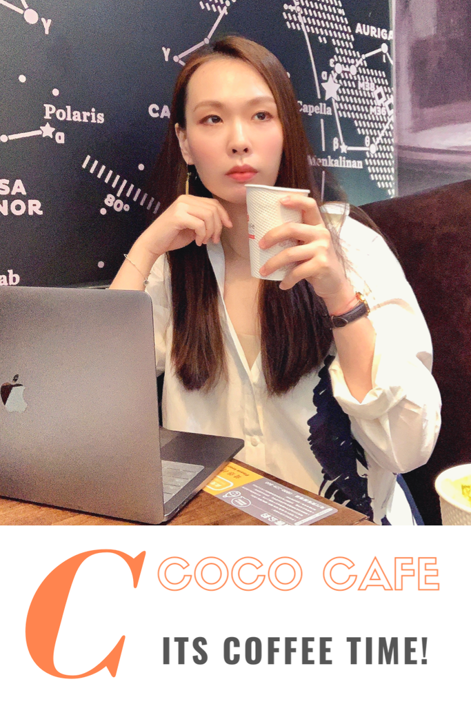 coco cafe 無人咖啡廳.PNG