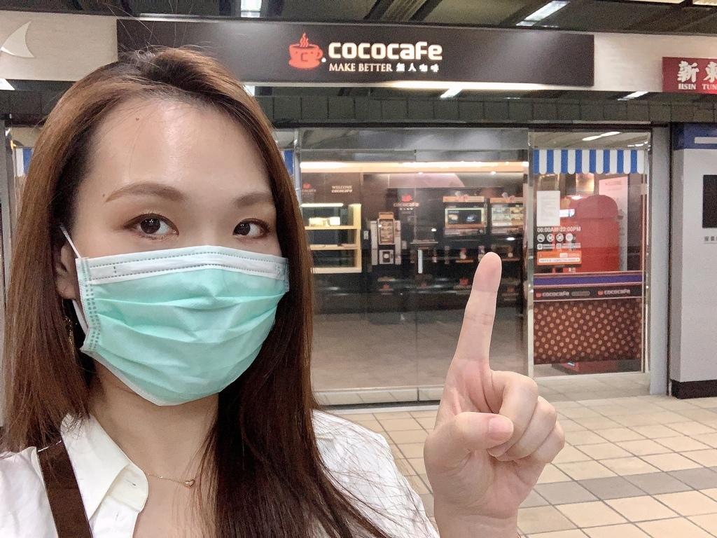 cocoAi1000-HY全自動商用咖啡機.JPG