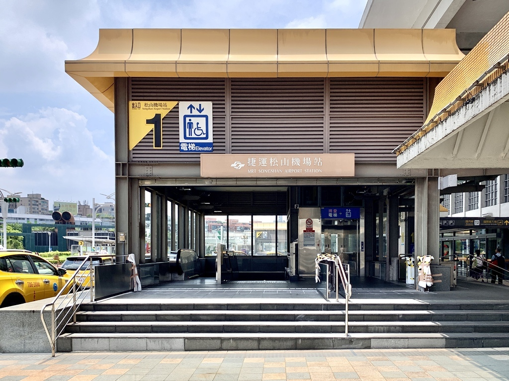 coco cafe松山機場捷運站.jpg