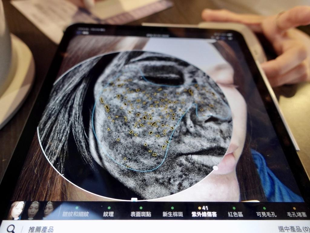 蘭蔻3D肌密檢測數據.jpg