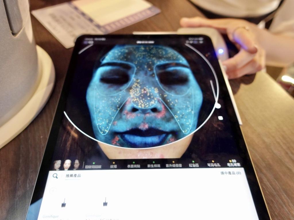 蘭蔻3D肌密檢測儀 超級黑瓶.jpg