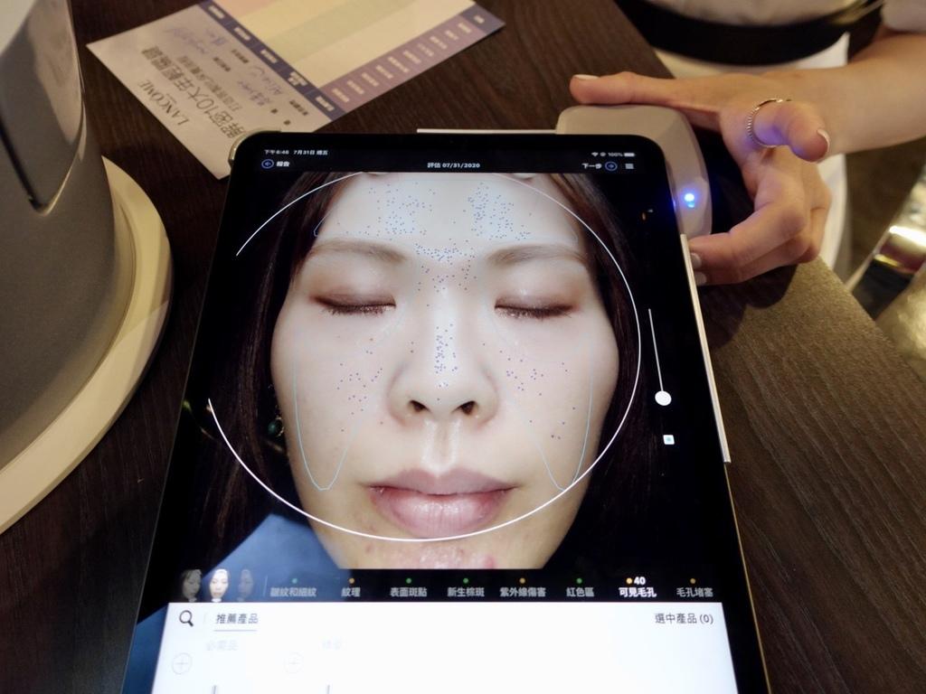 蘭蔻3D肌密檢測儀 肌膚檢測體驗.jpg