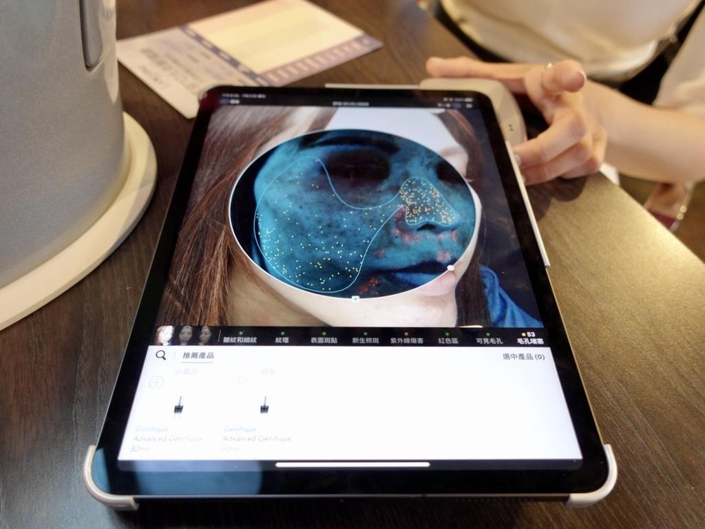 蘭蔻3D肌密檢測儀 專櫃免費體驗.jpg
