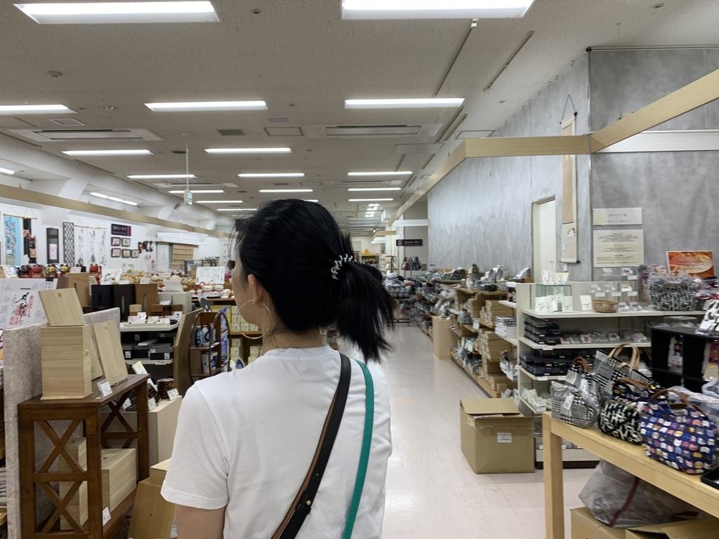 日本東京綜合批發商海渡.JPG