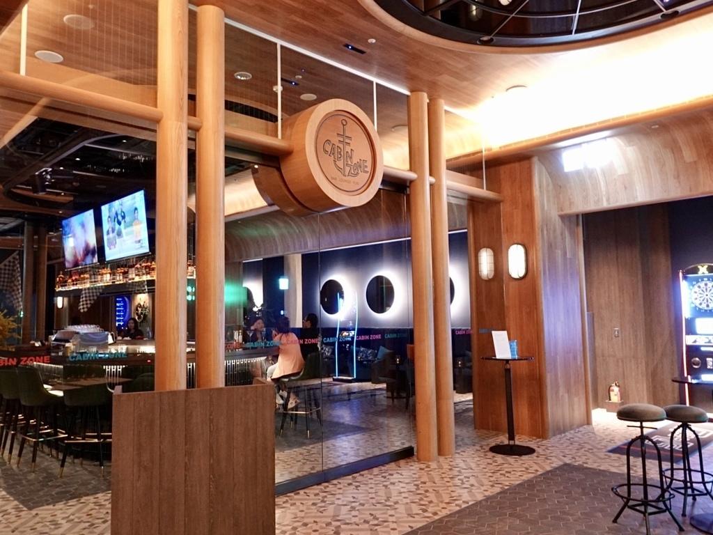 COZZI BLU和逸飯店桃園館Blu Bar06.jpg