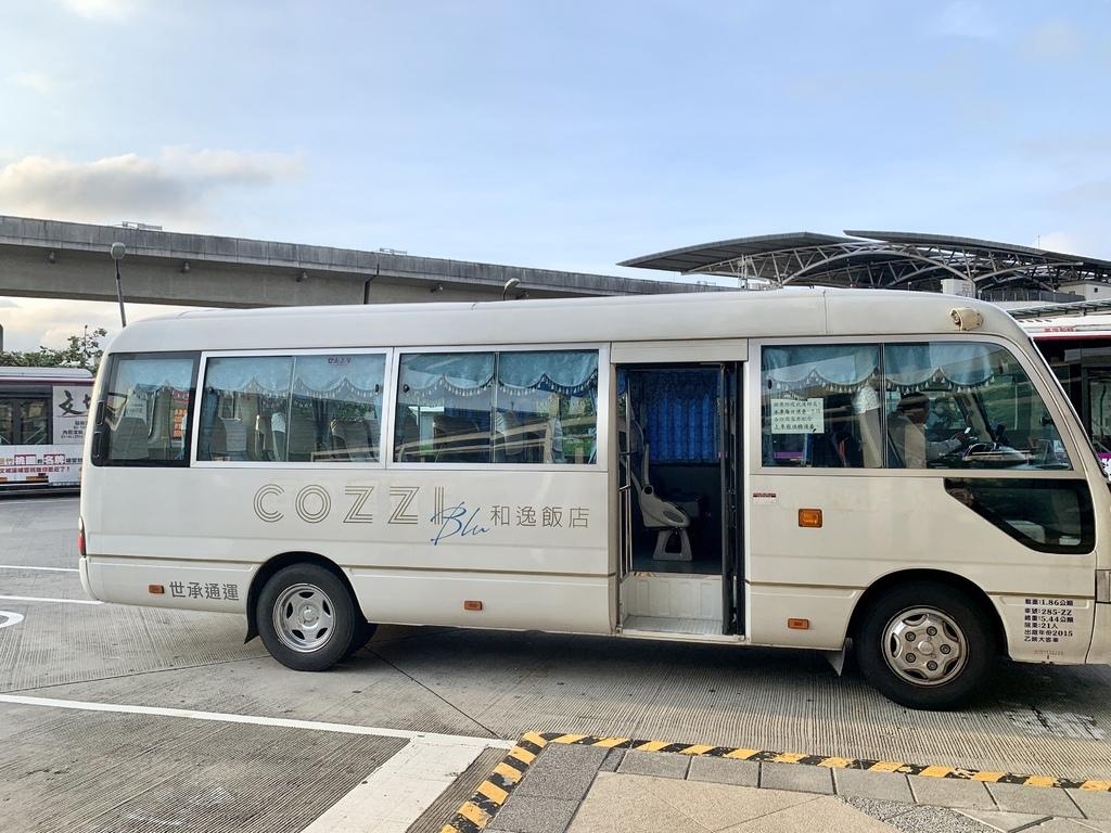 COZZI BLU和逸飯店桃園館_免費接駁.jpg