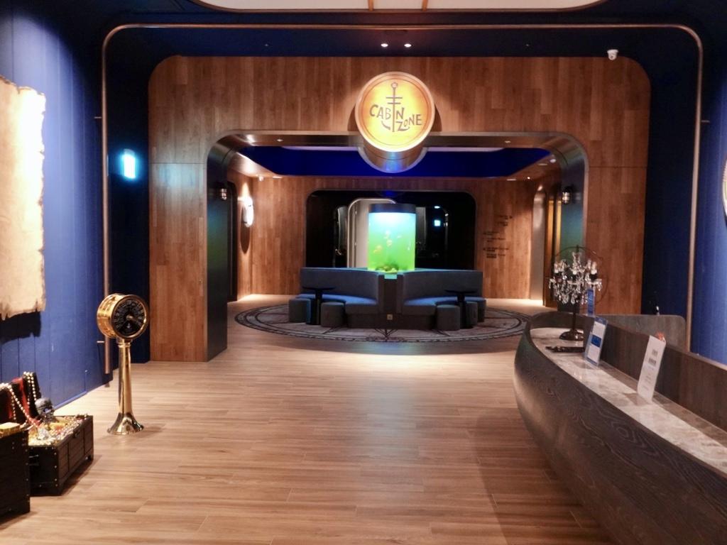 COZZI BLU和逸飯店桃園館Blu Bar01.jpg