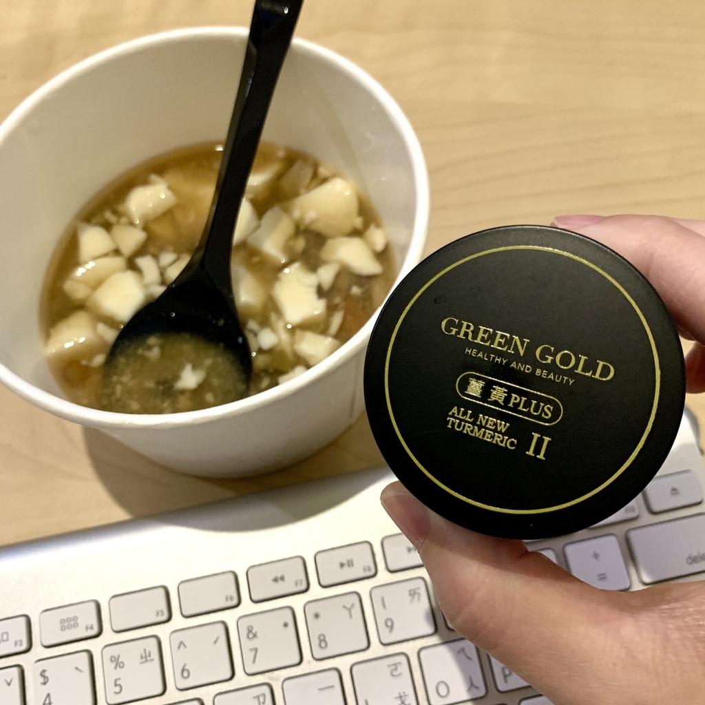 台灣綠金GreenGold薑黃錠_增加代謝.jpg