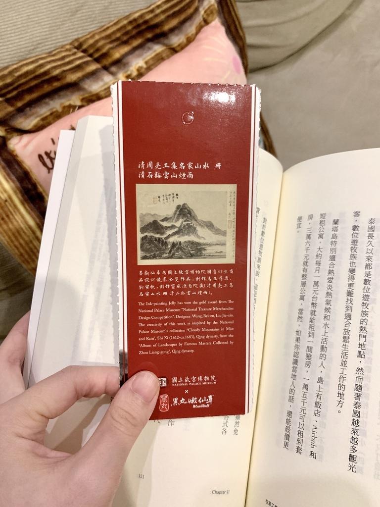 故宮精品_墨戲仙草10.jpg