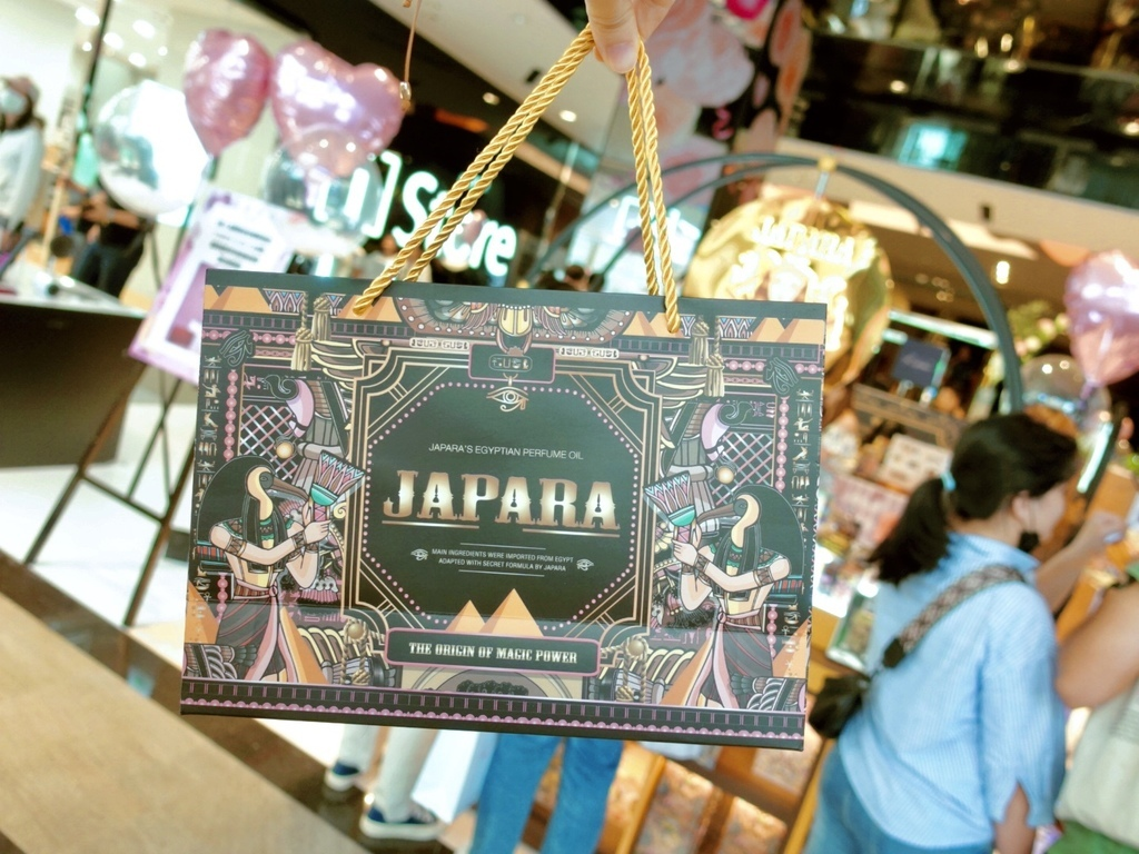 JAPARA費洛蒙香水01.jpg