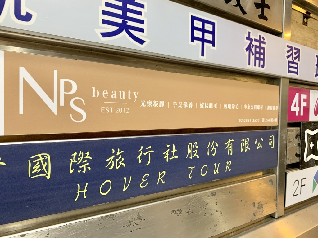 NPS美學美甲01.jpg