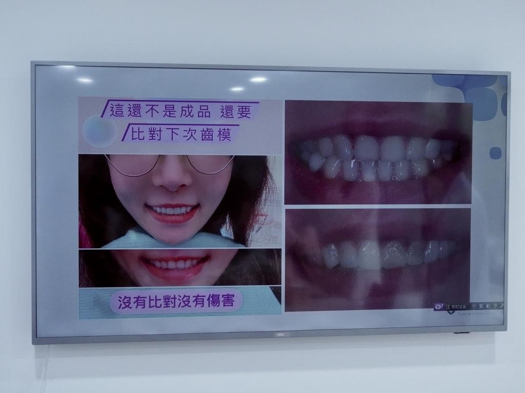 北大昕成牙醫診所04.jpg