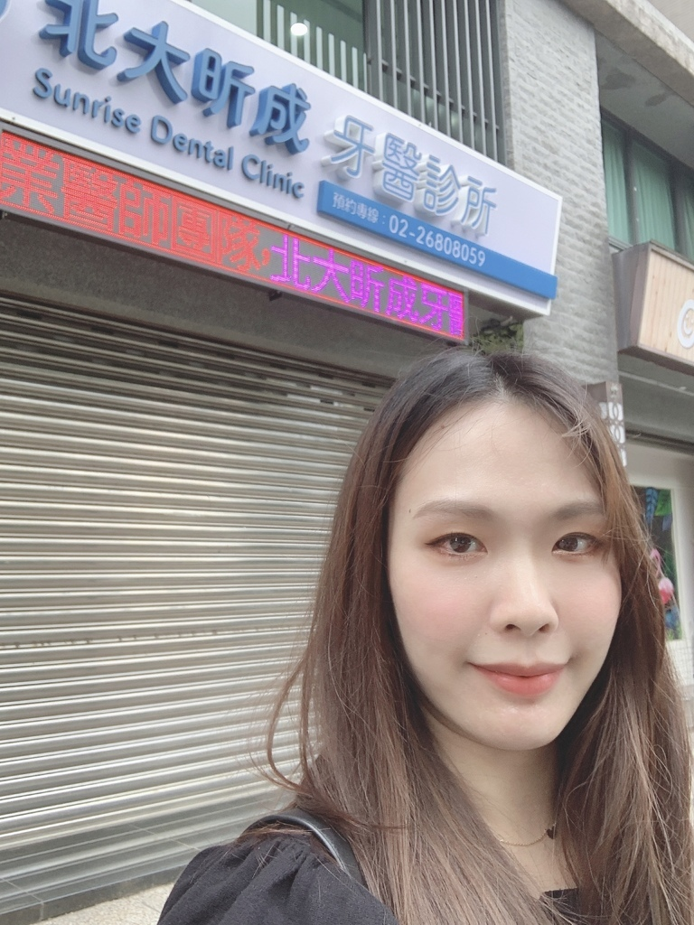 北大美容牙科診所.jpg