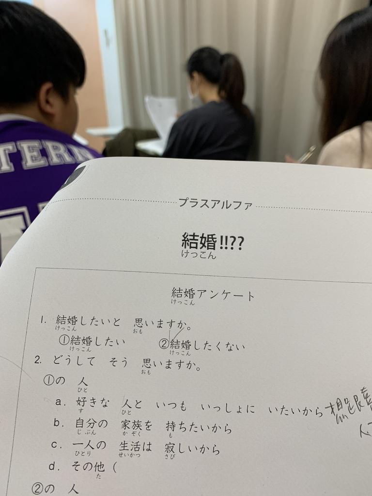 日本文化05.JPG