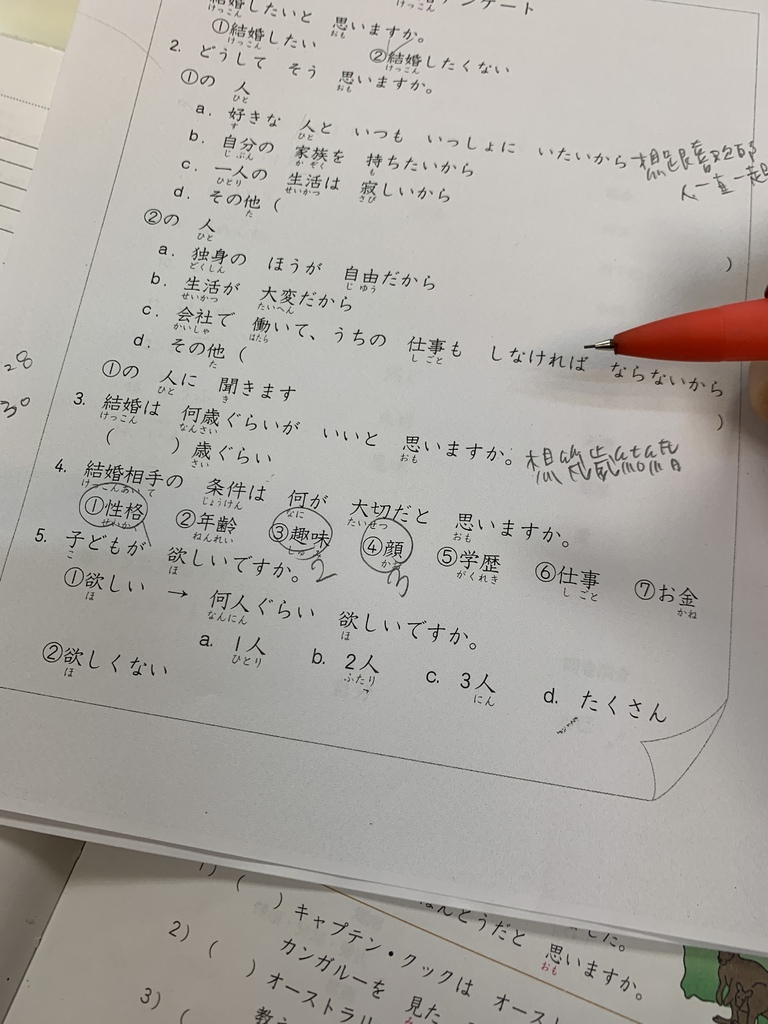 日本文化06.JPG