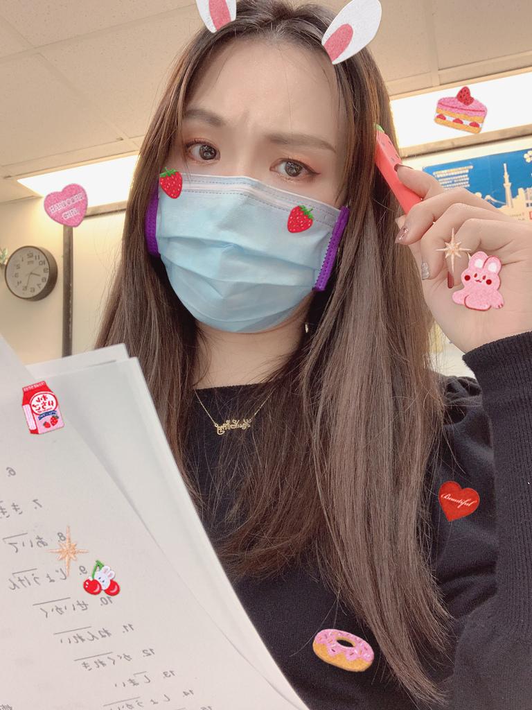 群筑日語01.JPG