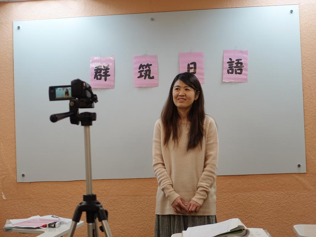 日文學習計畫08.JPG