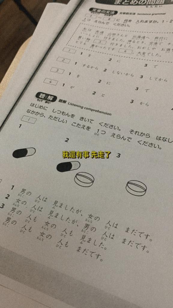 日文學習01.JPG