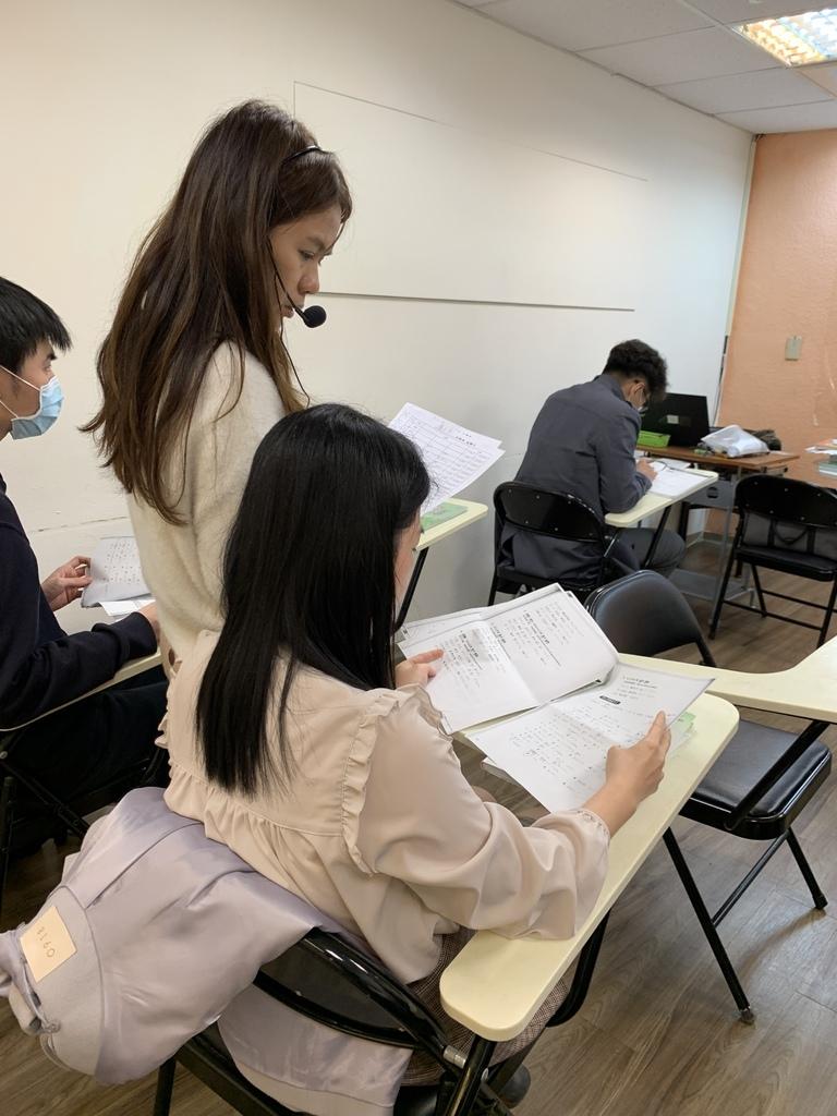 日文考試04.JPG