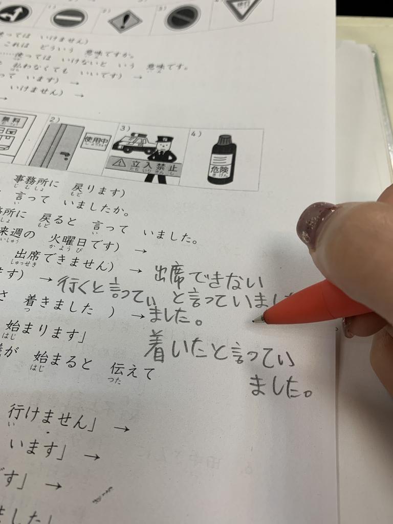 日文翻譯06.JPG