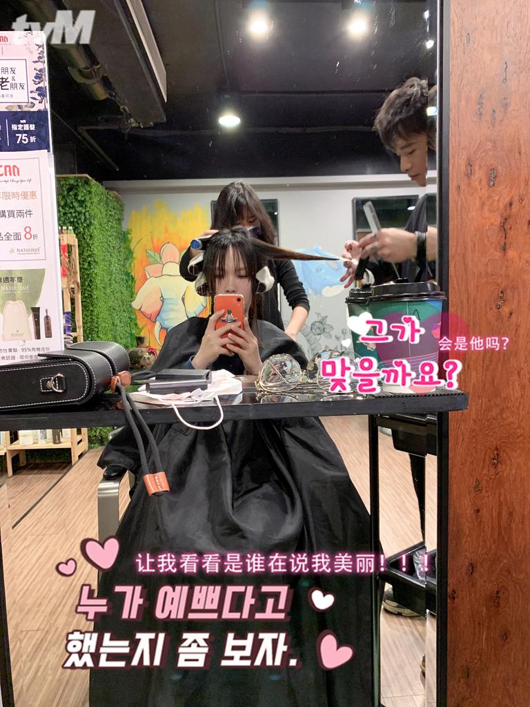 韓式髮型.JPG