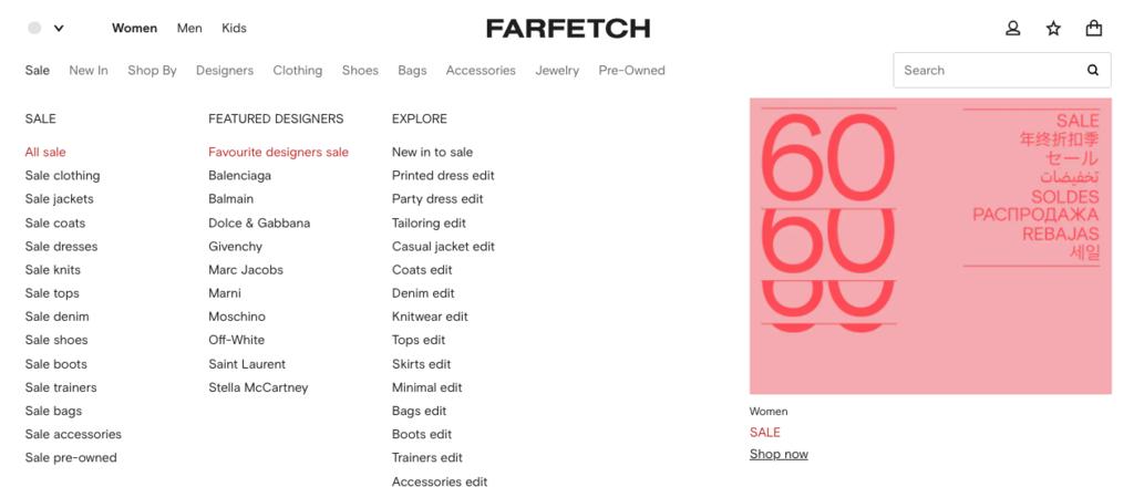 Farfetch折扣區.png