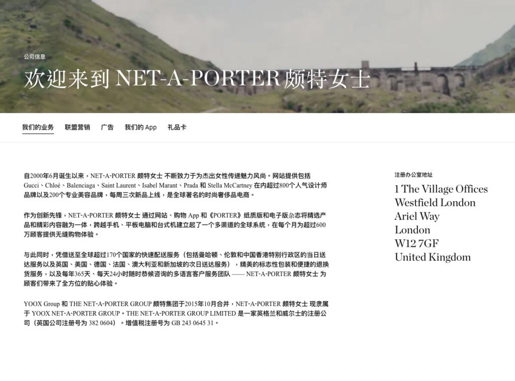 Net-A-Poter頗特女士介紹,jpg.png