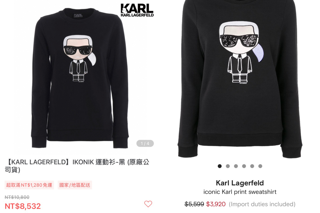 Karl Lagerfeld Paris價格.JPG