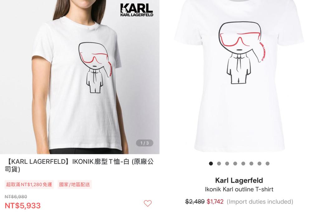 Karl Lagerfeld Paris穿搭.JPG