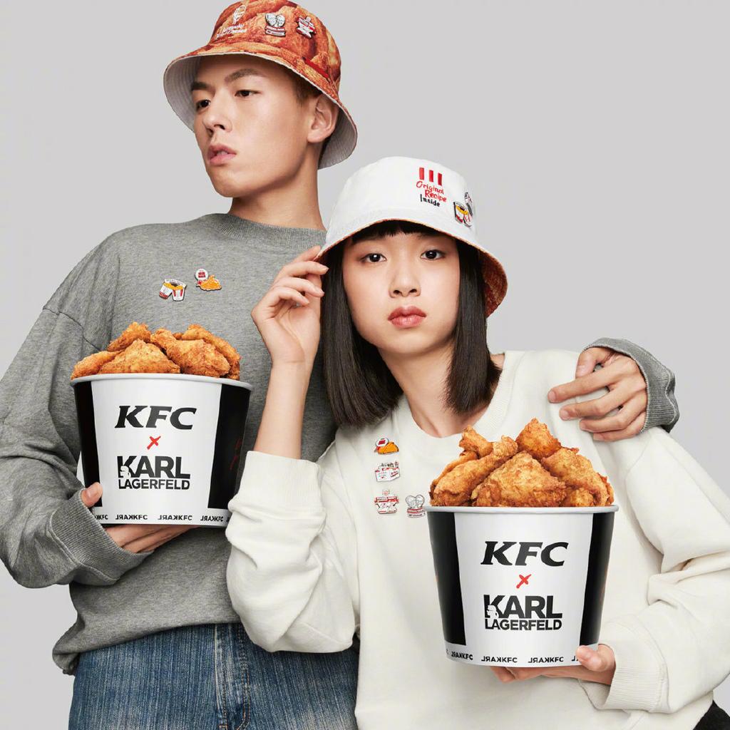 Karl lagerfeld x KFC.jpg