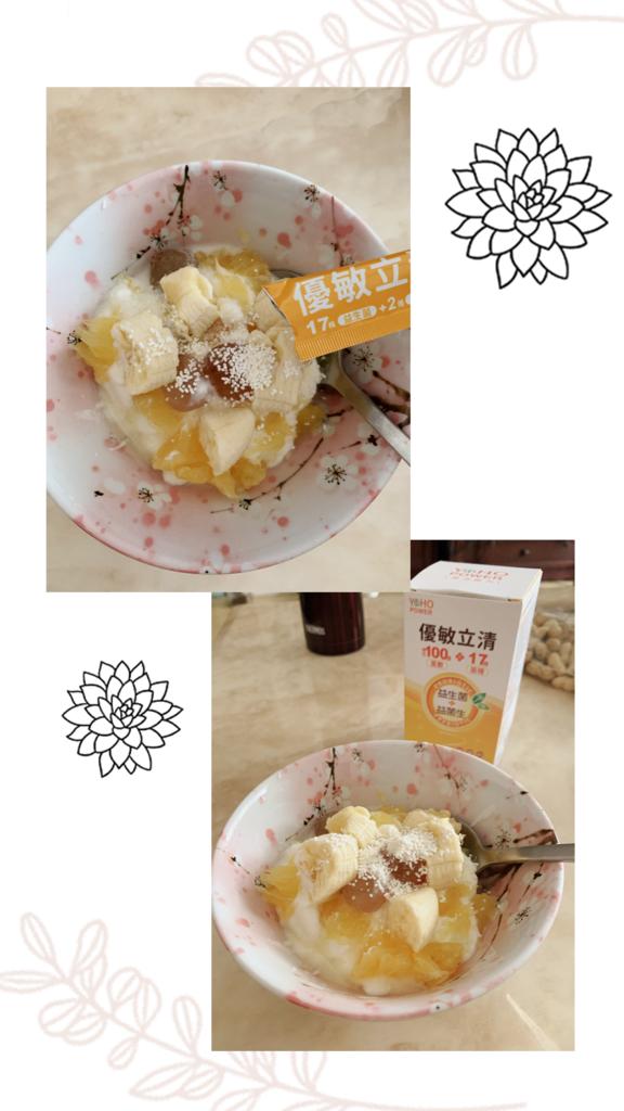 益生菌+水果.PNG