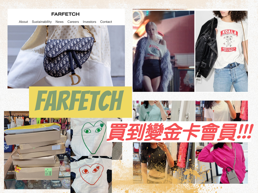 Farfetch cover.jpg